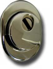 Поворотная крышка в положении 'открыто', отверстие под ключ в броненакладке доступно